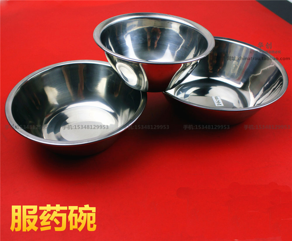 Medical&household stainless steel bowl 12/14/16cm diameter thick anti-corrosion take medcine&eating use bowl soup bowl 10pcs/lot