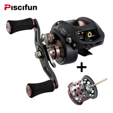 Piscifun SAEX ELITE Baitcasting Fishing Reel With Extra Spool Right Left Hand 13BB 7.3:1 167g Super Light Casting Fishing Reel