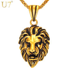 U7 Black Lion Charms Necklace Rock Punk Style Men/Women Retro Jewelry Gold Color Stainless Steel Chain Necklace & Pendant P807(China)