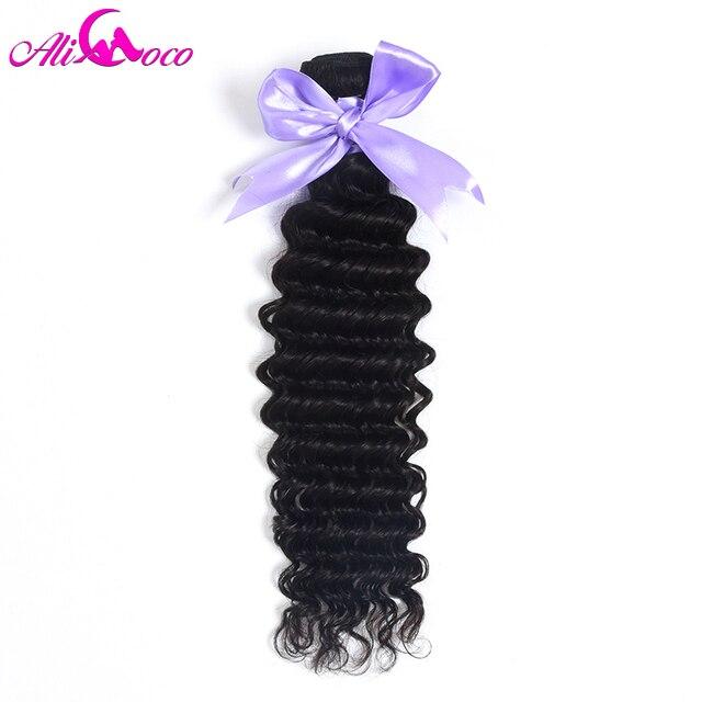 Paquetes de ondas profundas brasileñas de pelo de Coco de Ali 1/3/4 paquetes de tejido de cabello humano 100% paquetes de Color Natural extensiones de cabello no Remy