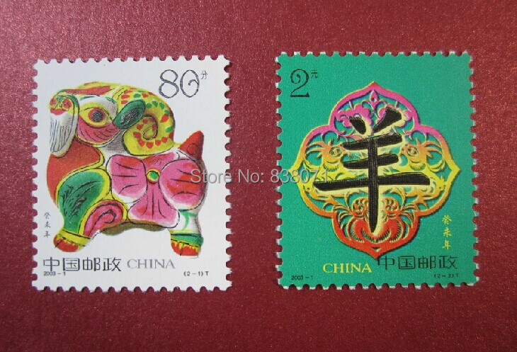 Decyl not Chinese chronological stamps: 2003-1 year in the packages a full set of 2 pieces Fidelity collagen products te0192 garner 2005 international year of physics einstein 5 new stamps 0405