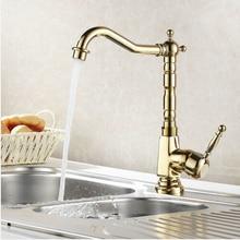 Высокое качество новые поступления золотой кухонный кран 360 град. поворотный кран латунный ванной бассейна раковина смеситель