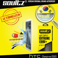 Soultz Tempered Glass Film Explosion Proof Premium Scratch Resistant 9H Screen Protector Film For HTC Desire