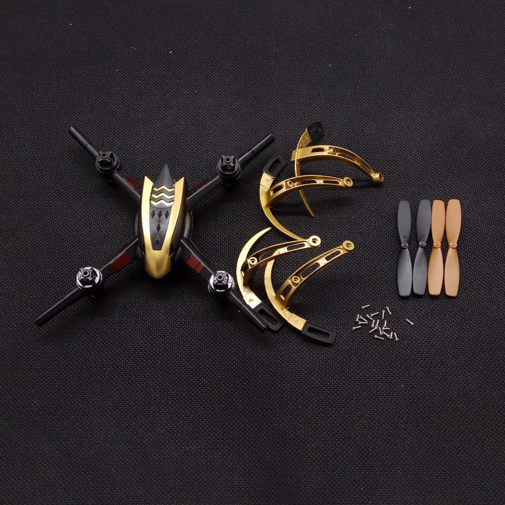 yizhan x4 RC Quadcopter Drone spare part Yizhan X4 part body guard propeller protector screw h22 007 receiver board spare part for h22 rc quadcopter