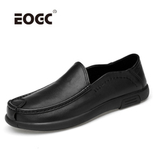 Breathable Natural Leather Men Shoes Lightweight Slip On Casual Shoes Men Two Style Quality Soft Loafers Moccasins natural leather moccasins men summer shoes casual breathable men loafers handmade slip on high quality
