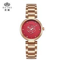 BEIKE Mulheres Marca de Moda Pulseira de Aço Inoxidável Relógios de Pulso Das Senhoras Vestido Relógios Relógio de Quartzo Ocasional Assistir Femme