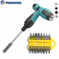 17pcs Ratchet Screwdriver Set T Type Wrench S2 Bit Multifunction Hand Tool Sets