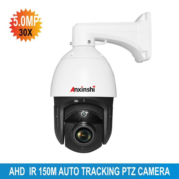 Full HD Auto tracking 5 0MP 30X optiacal zoom HD AHD IR 150M LED DWDR High