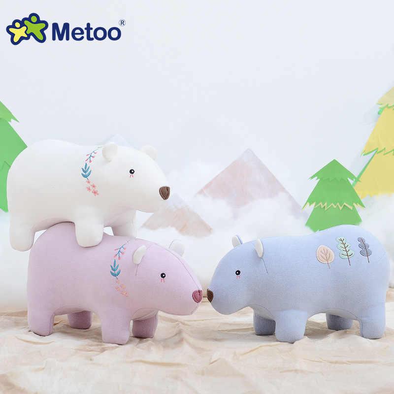 Mini Baby Girls Plush Dolls Children Cartoon Polar Bear Soft Toys Infant Kids Sleeping Accompany Dolls Gift Newborn Dolls Metoo