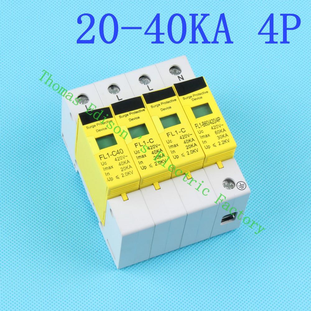 Dmwd Spd 4p 20ka40ka D 420vac Household Surge Protector Voltage Circuit Protective Low Arrester Device
