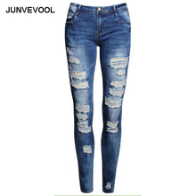 Hallow Out Women Fashion Jeans New Arrival Summer Hot Sale Elegant Vintage With Holes Pant Girl's Club Party Sexy Wear Pants