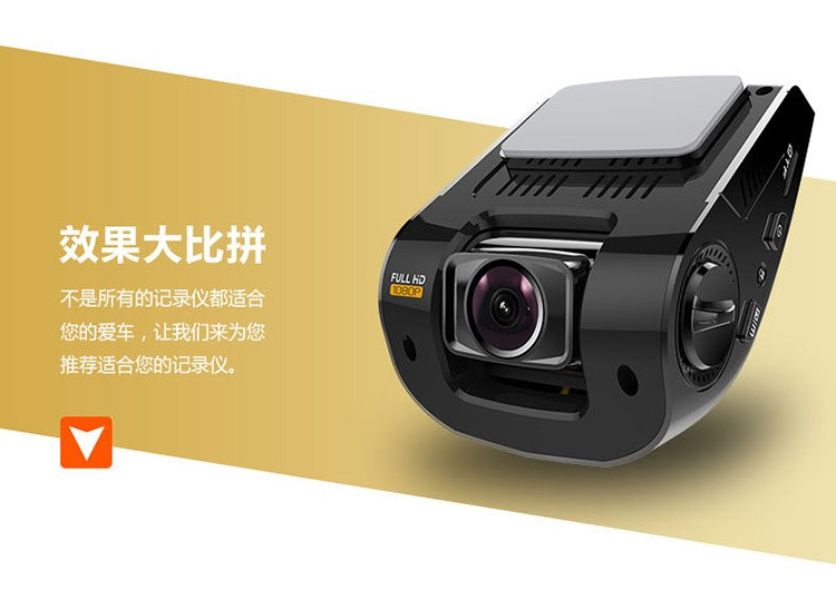 2016-1080P-HD-dual-lens-night-vision-2-4-Car-Camera-Night-Vision-Car-DVR-Vehicle (1)
