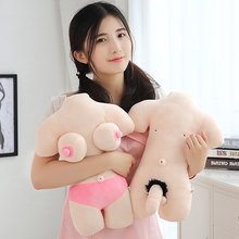 40cm Creative Plush Penis Toy Doll Plush Breast Sexual Pillow Soft Stuffed Plush Simulation Pillow Cute Sexy Kawaii Funny Gift(China)