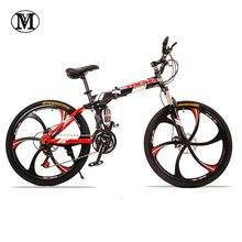 """Plegable Bicicleta de Carretera 24 velocidad 26 """"pulgadas marca de bicicletas de montaña de la bicicleta Marco de Freno de Disco Mecánico Delantero y Trasero Completo shockingproof YM"""