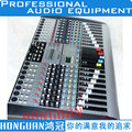Pro 16 Channel Mixer Two-Bus 48V Microphone Sound Mixing Console