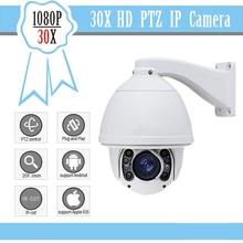 12digital zoom Security cctv ip camera system,FULL HD 1080P  Camera 30x PTZ camera optical zoom  free shipping