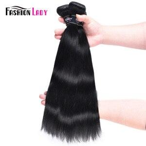 Image 4 - FASHION LADY Pre Colored Brazilian Hair Weave Bundles 1# Dark Black Straight Hair Weaving 100% Human Hair 4 Bundles Non Remy