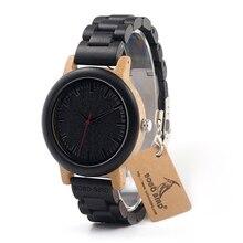 BOBO BIRD TOP Brand Watches M18 Wood Men Watches Wooden Strap Luxury Watches Male Clock Fashion Watch Relogio