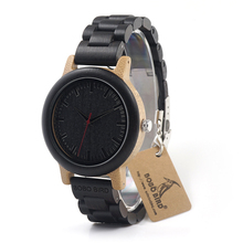 BOBO BIRD TOP Brand Watches M18 Wood Men Watches Wooden Strap Luxury Watches Male Clock Fashion Watch Relogio