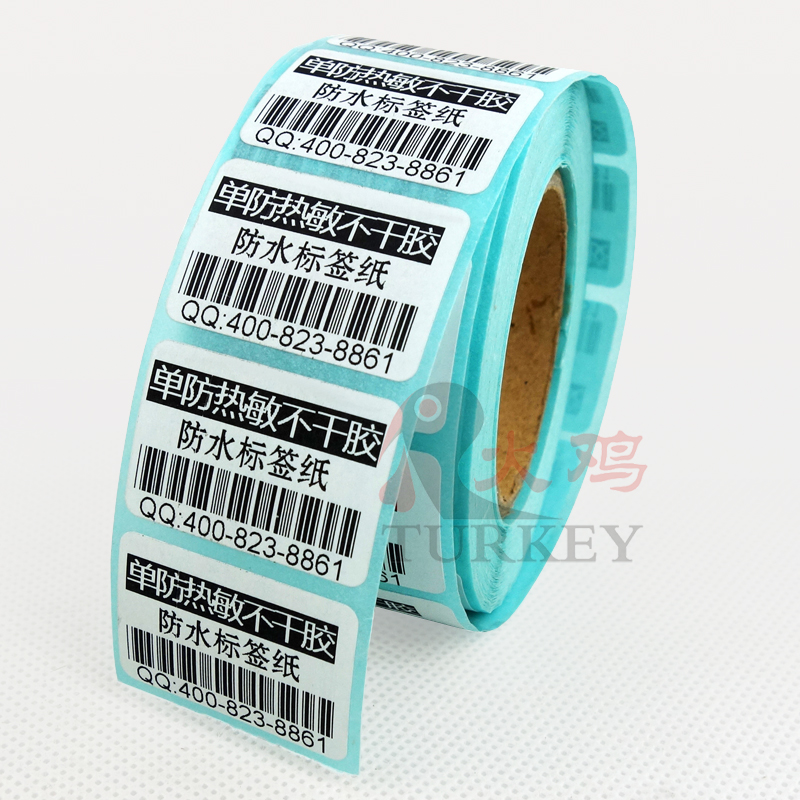 20 X Rolls 30 Mm X 20mm X 800P ECO Direct Thermal Labels  Waterproof Stickers(16000 Labels)