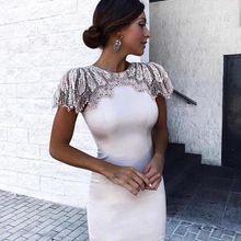 Черный и белый цвет дамы HL Бандажное платье Бисероплетение ручной работы сексуальное облегающее мини-платье вечернее платье