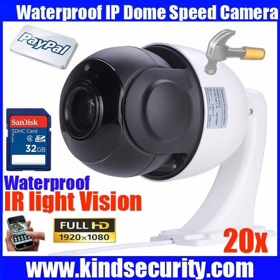 Freeship CCTV 1080P 2MP 20X optical zoom outdoor high speed onvif PTZ dome camera network IP
