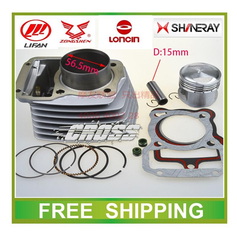 ФОТО 125cc MOTORCYCLE CYLINDER block gasket piston ring pin 56.5mm cg125 yx ZONGSHEN lifan loncin zhujiang accessories free shipping