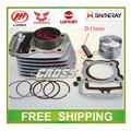 125cc cilindro de la motocicleta bloque anillo de pistón junta pin 56.5 mm cg125 yx ZONGSHEN lifan loncin zhujiang accesorios envío gratis
