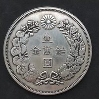 Japan S Meiji Seven Two Two Years Eight Dollars In Gold And Silver Platinum One Million