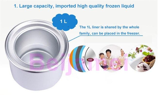 ice cream maker details 1