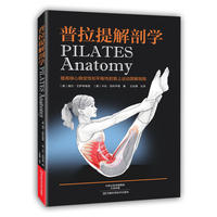 New Hot Pilates Anatomy Yoga Book Muscle Bodybuilding Training Slimming Tutorial Healthcare Book