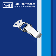 NRH steel accessories box