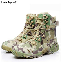Men Tactical Amry Boots Camouflage Military Mens Safety Shoes High Top Breathable Desert Footwear Men's Combat Boots452