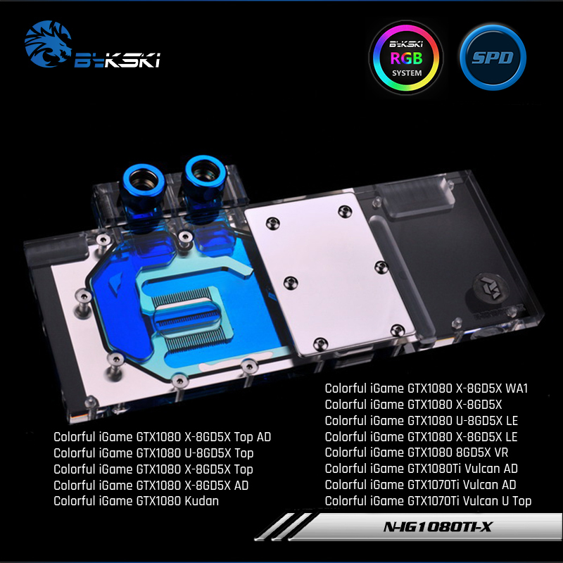 Bykski N-IG1080TI-X Full Cover Graphics Card Water Cooling Block RGB/RBW for Colorful iGame GTX1080Ti Vulcan AD/GTX1080 8GD5 цены