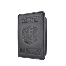 AGBIADD Luxury Solid Passport Cover for Men Women Travel Passport Case A609 Russia Travel Document Cover RFID Passport Holders(China)