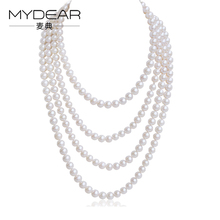 MYDEAR Pearl Jewelry Popular Natural 8 9mm Sweater Pearl Chain Long Pearls Necklace For Women High