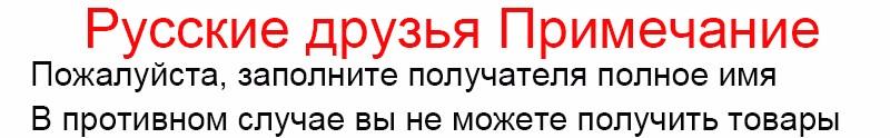 HTB1TzVAKVXXXXXpXFXXq6xXFXXXc.jpg?size=53186&height=124&width=800&hash=df53a5a5c01e0a5429fc9efa584e812c