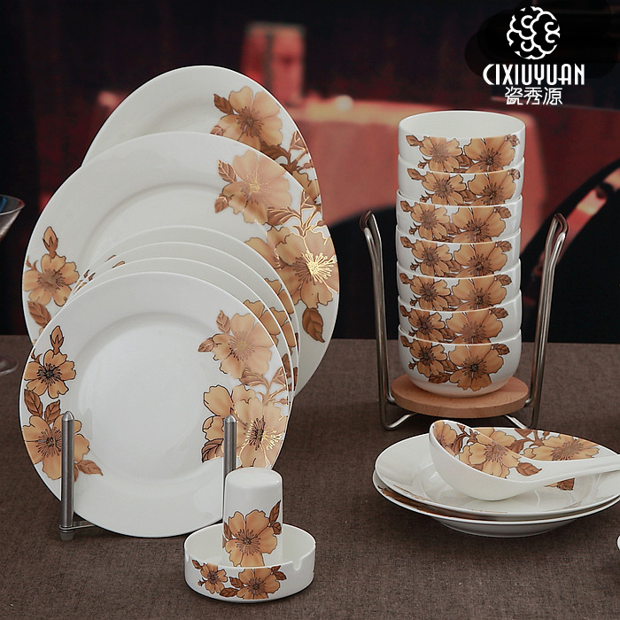 48 piece set gold blossom designed fine bone china dinner set cheap china dinnerware porcelain set roses crockery set-in Dinnerware Sets from Home ... & 48 piece set gold blossom designed fine bone china dinner set ...