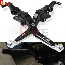 Motorcycle Accessories Adjustable Brake Clutch Lever Levers for Kawasaki ZX10R ZX-10R 2006 2007 2008 2009 2010 2011 2012 2015