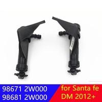 Headlamp Headlight Water Spray Nozzle Washer Jet Actuator for hyundai santa fe DM 2013+ 986712W000 986812W000