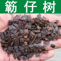 Le Le Le Chai seedub thorn tree green fence with barbed barbed fence tree Leucaena Le 200g / Pack