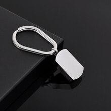 Dog Tag Urn Keychain
