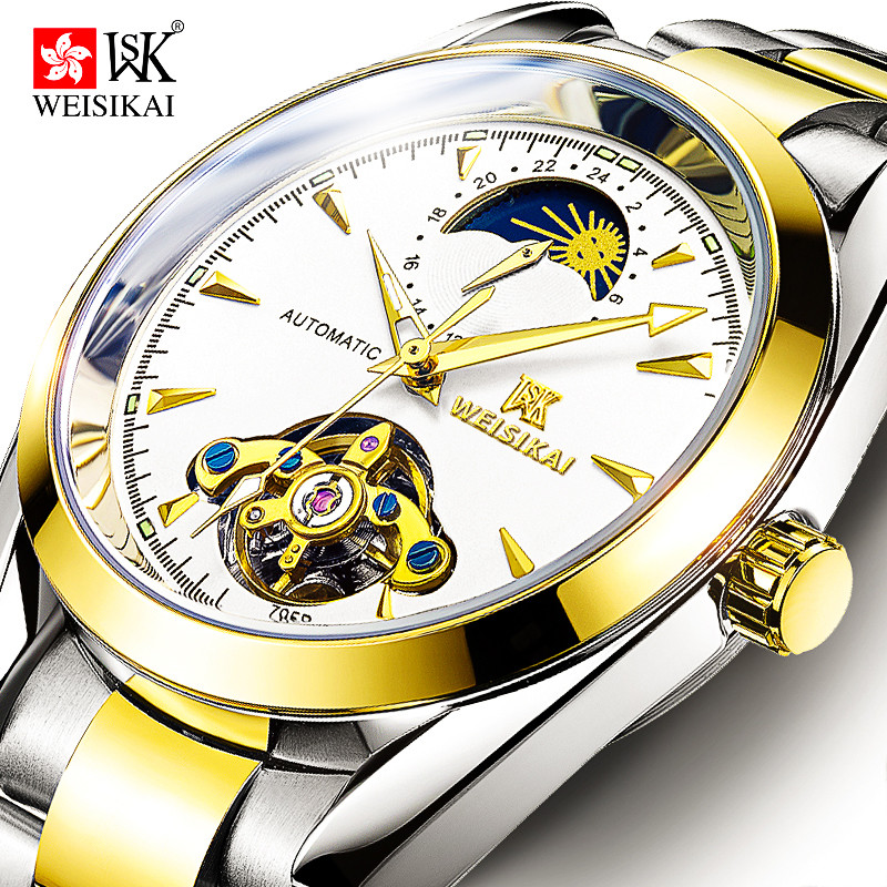 WEISIKAI Gold Reloj Automatic Watch Men Moon Phase Mechanical Watches Mens Waterproof Wristwatch Male Clock erkek kol saati carotif automatic mechanical men watches montre full steel male watch reloj hombre waterproof skeleton watch men erkek kol saati page 8