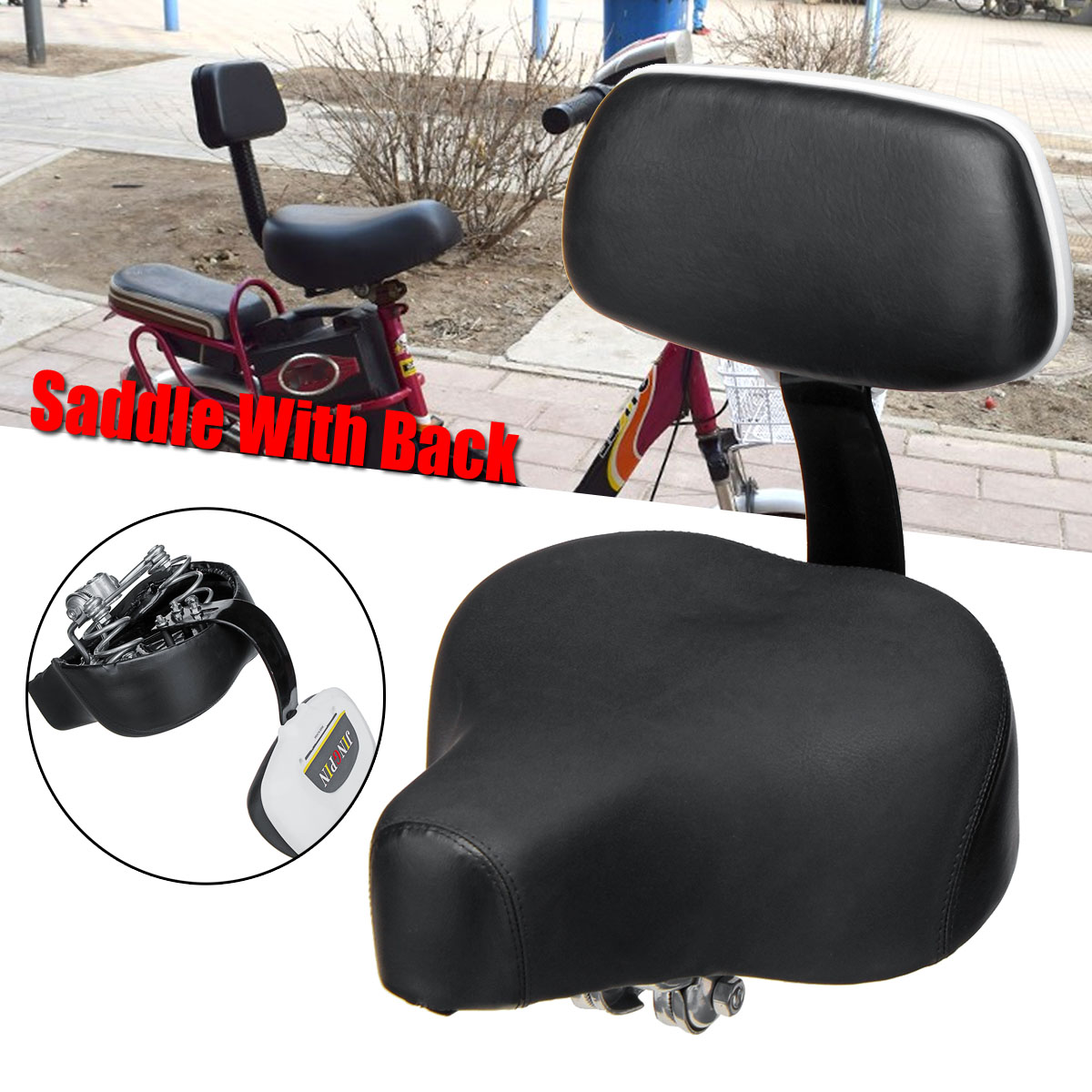 OUTERDO Universal Comfort Gel Tricycle Bike Bicycle Saddle Seat with Back Rest Support PU Leather Cover Bicycle Accessories Part outerdo 100