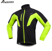 ARSUXEO Cycling Thermal Fleece Mens Long Autumn Winter Jacket Windproof Bike Bicycle Sports Coat Clothes