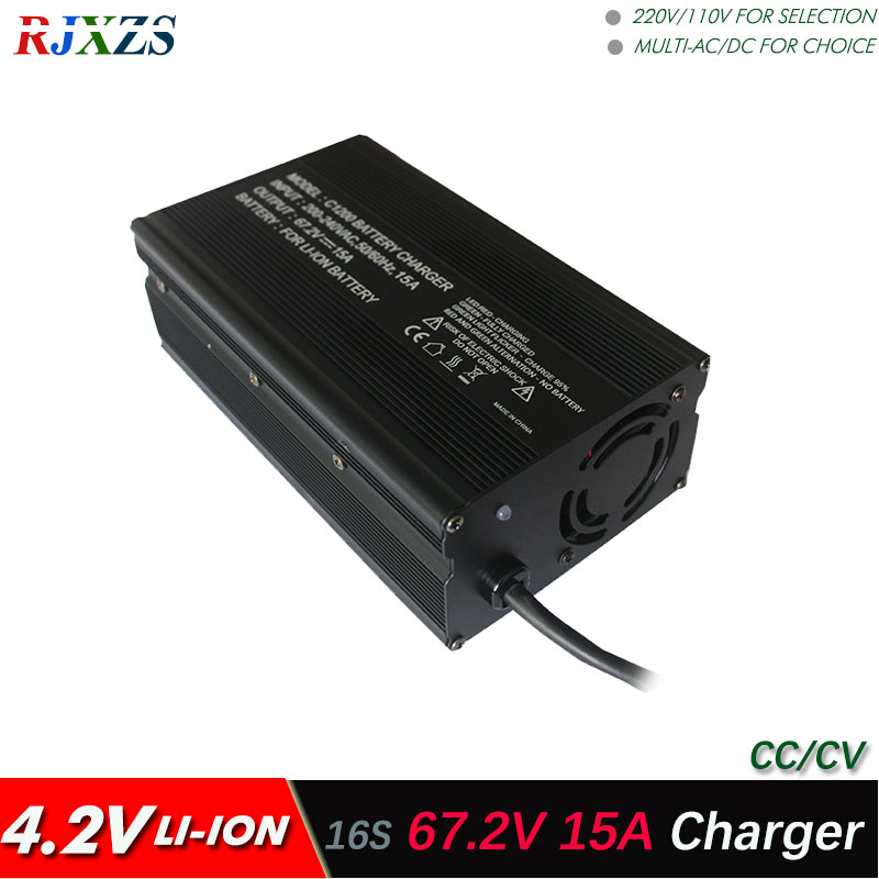 67 2V 15A smart charger for 16S lipo lithium Polymer Li ion battery pack smart charger