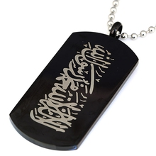 50x25MM Black Stainless Steel Muslim Arabic Islamic Necklace Pendant Aqeeq Allah Quran Yemen Turkish Cocktail