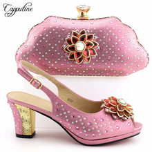 ab30b58f8d5e 2019 New Design Italian Pink Shoes And Bags Set African Style High Heels  Shoes And Bag. 5 Colors Available