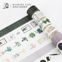 15mm/30mm Northern Europe Green Plant Wall Brick Modern Boy Girl Home Decoration Washi Tape DIY Planner Scrapbook Masking Tape