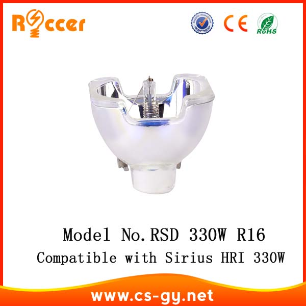 Roccer 16R 330W compatible with Sirius HRI 330W E21.8 CUP for DJ Party Beam 330W roccer general 15r 300w compatible with sirius hri 300w e21 8 for sharpy beam 300
